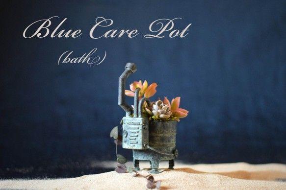 *02は売り切れました。*今回、出品可能なものの画像は、2.3.4枚目の写真です。 *care potの色違いバージョンです。金属粉を塗り、青錆(緑青)をふか...|ハンドメイド、手作り、手仕事品の通販・販売・購入ならCreema。