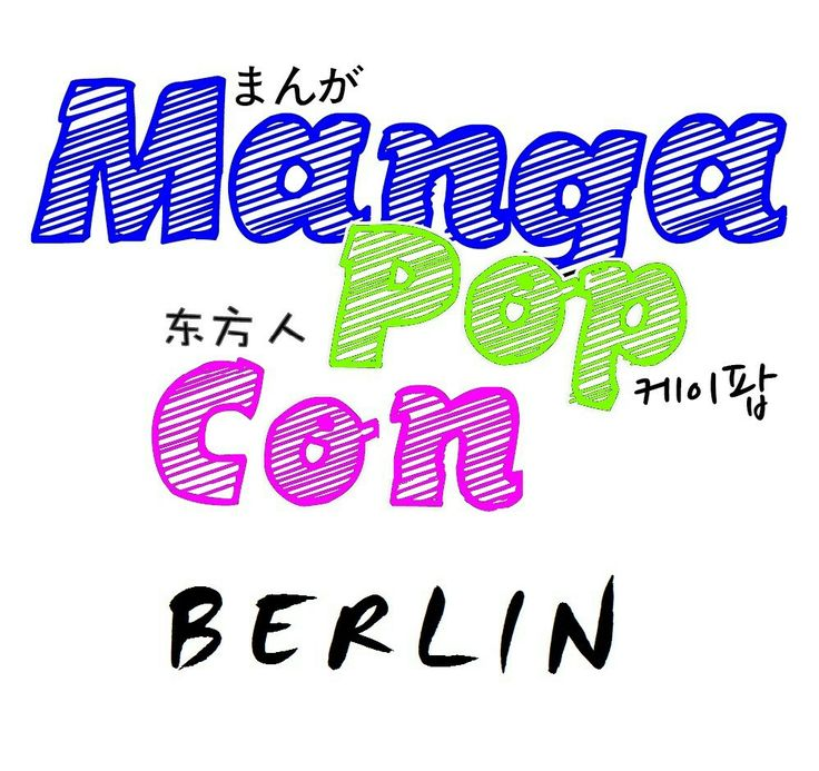 A New Convention in Berlin with a Takeshi's Castle Parcours, location and date is unknown till today. - For news please visit: http://www.gc-bc.net/manga/index.html