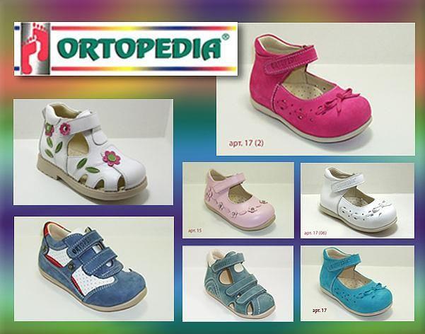 Детская ортопедическая обувь фирмы ортопедик