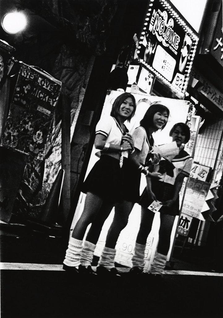 Shinjuku, 2002 by Daido Moriyama