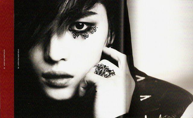 Kim Jaejoong (JYJ) wearing Taujan #김재중 #JYJ