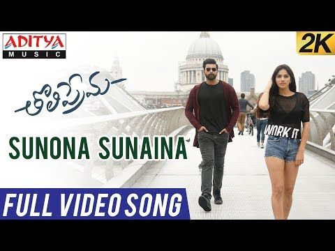 prema movie video songs free download