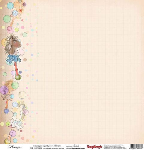 http://scrapshop.com.pl/pl/p/Zestaw-papierow-Kids-Fun-Gee-Gee/2430