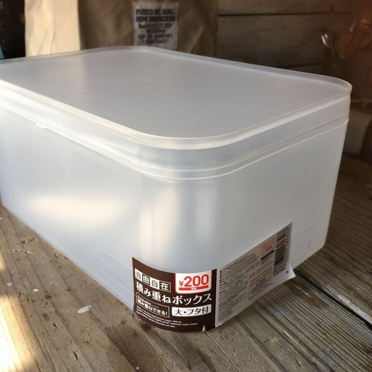 ダイソー 収納人気シリーズ 「自由自在」積み重ねボックス フタ付きに何入れる?