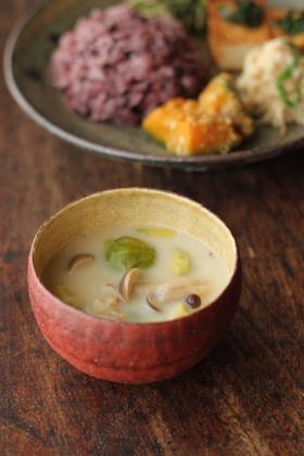 芽キャベツの白味噌ミルクスープ