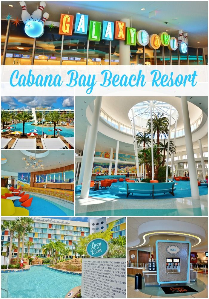 Life With 4 Boys: Universal's Cabana Bay Beach Resort - A Refreshing Blast from the Past #Travel
