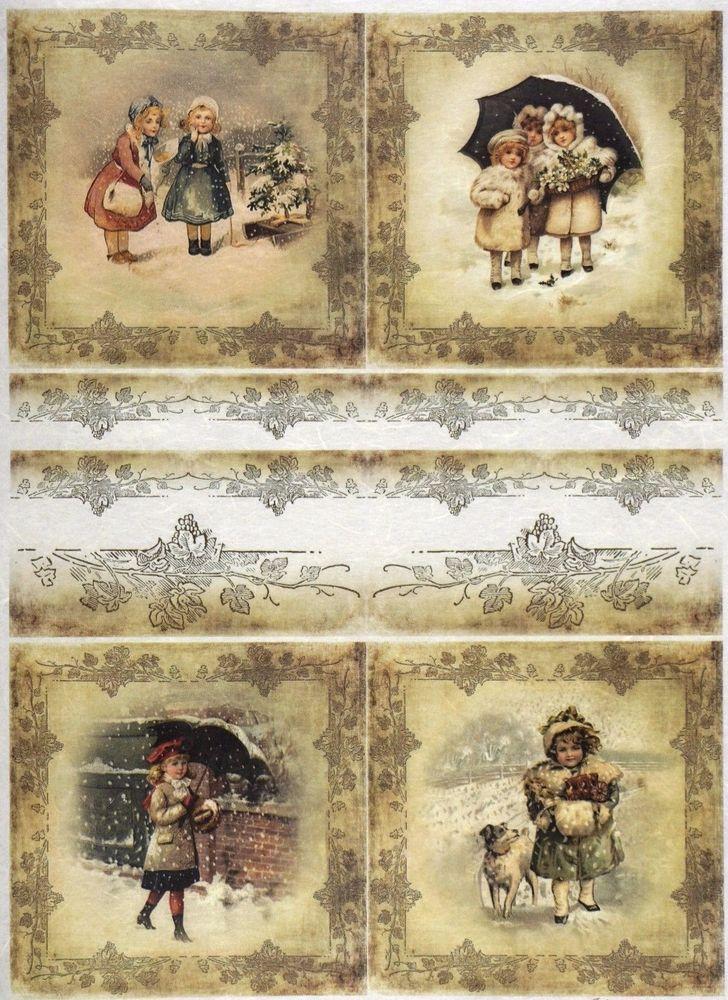 Мартом музыкальное, открытка из рисовой бумаги