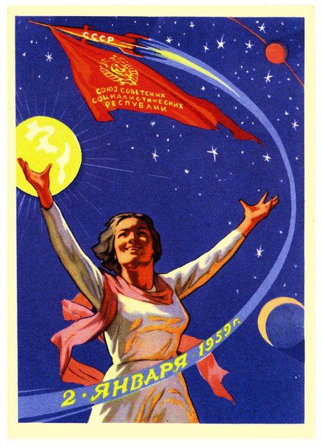 USSR Soviet Union Space Exploration Programm Art Propaganda Poster СССР Советский Союз Космос Плакат