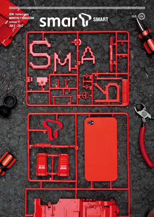 smarTsmart. JULY 2012