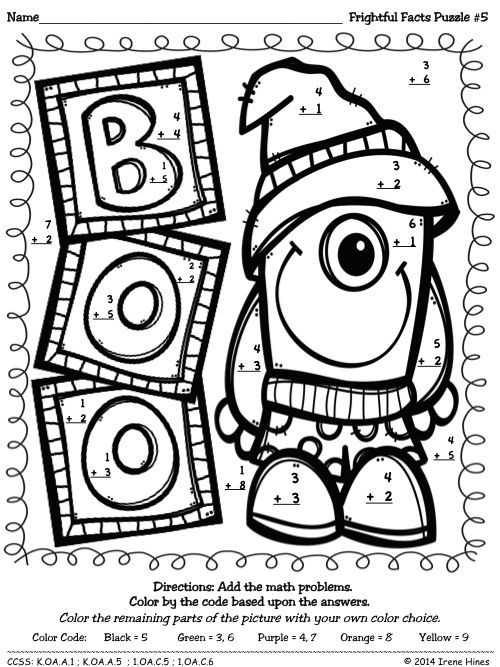 116 best Kolorowanki matematyczne images on Pinterest   Kindergarten ...