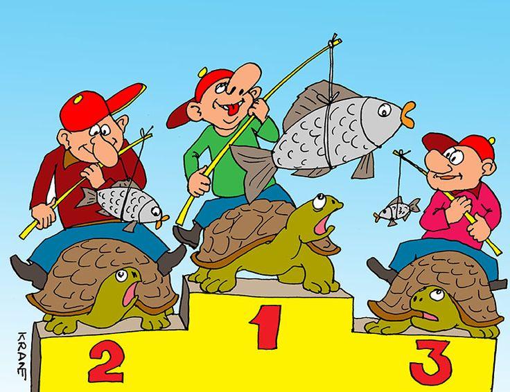 Чем больше стимул, тем больше шансов победить! Победители гонки на черепахах на пьедестале. Стимул к быстрому бегу – рыба. #Карикатура #юмор #смех #приколы #стимул #черепахи #гонка