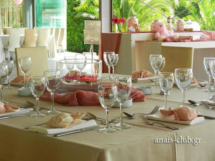 ANAIS CLUB στο www.GamosPortal.gr #deksiosi #ktimata gamou #κτήματα γάμου