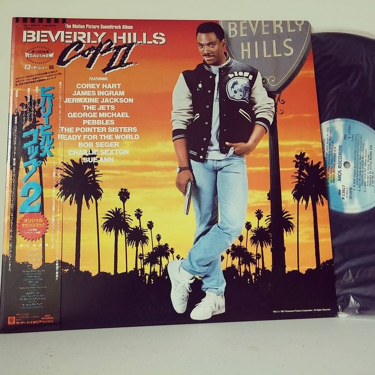 "A Japanese pressing of the ""Beverly Hills Cop II"" soundtrack (MCA, 1987) ... featuring hits by Bob Seger, Corey Hart, The Jets, George Michael, etc."