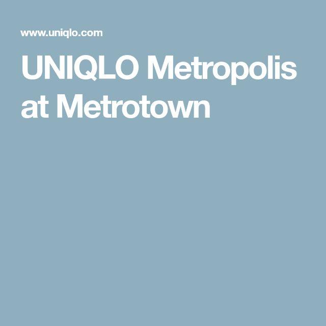 UNIQLO Metropolis at Metrotown