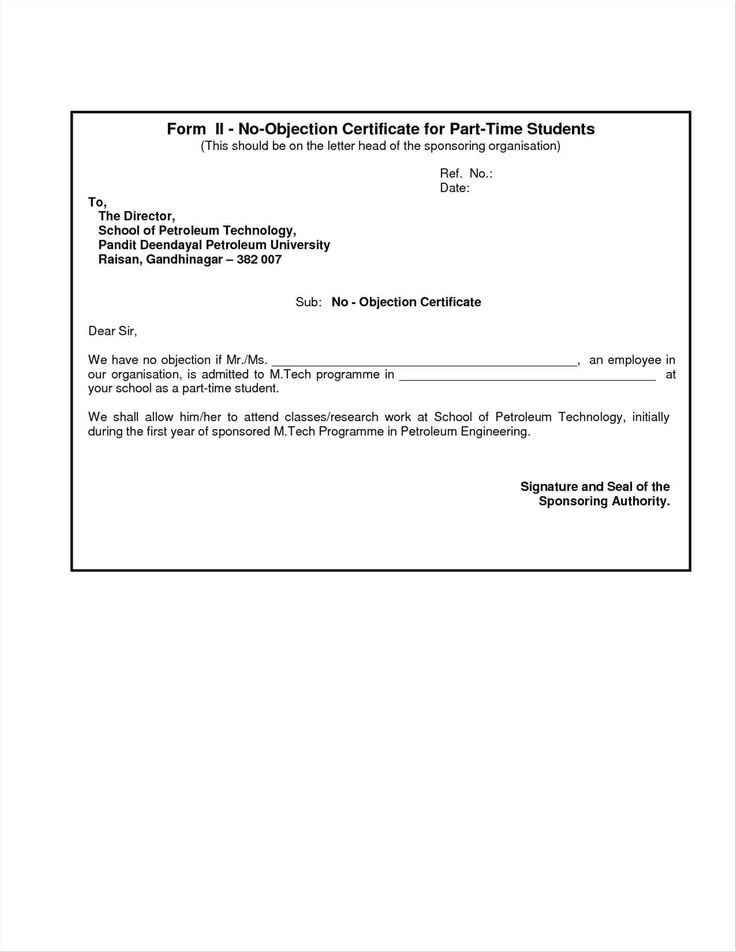new no objection certificate request letter license