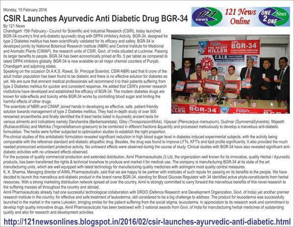 BGR-34 first ayurvedic medicine for Diabetes launch in Punjab