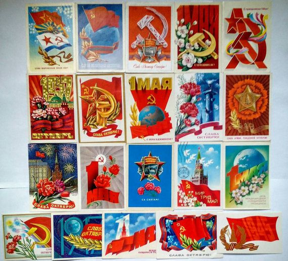 Set of 20 Patriotic Postcard Soviet Army and Navy by LucyMarket