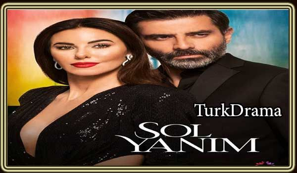 مسلسل جانبي الايسر الحلقة 2 مترجمة للعربية موقع قصة عشق Turkish Actors Actors Tv Stars