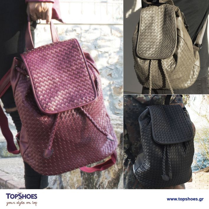 LUCKY STAR BAGS To απόλυτο φθινοπωρινό trend, που απλά δεν γίνεται να λείπει από την γκαρνταρόμπα σου! Τσάντα πλάτης από συνθετικό δέρμα σε 3 χρώματα!