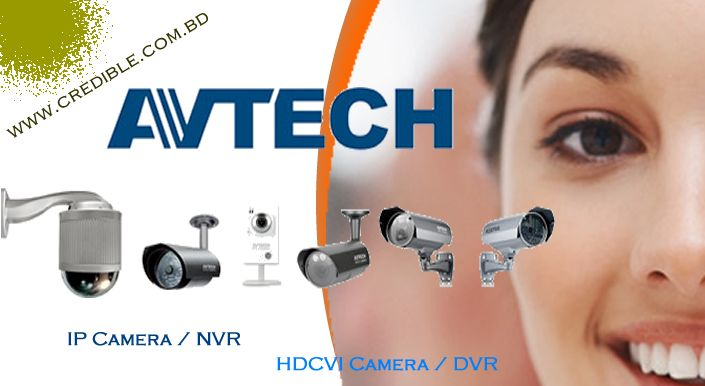 Avtech distributor Bangladesh. Avtech cctv camera price Bangladesh.Avtech cctv camera price in Bangladesh, Avtech importer in Bangladesh.