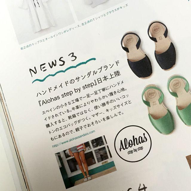 雑誌掲載中身_W640