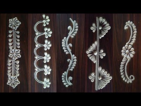 Door Border Rangoli Designs Video on