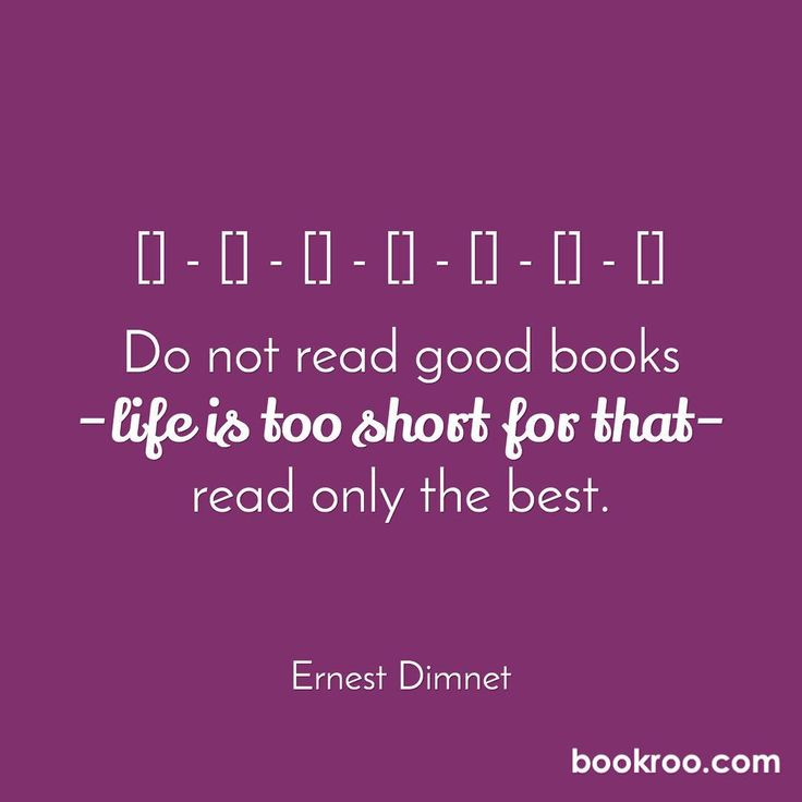 192 Best Images About Reading Quotes On Pinterest