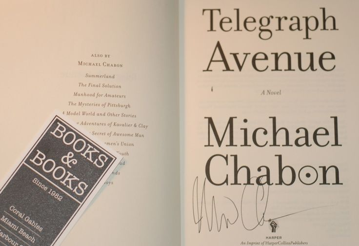 How Michael Chabon got me thinking about using what you've got