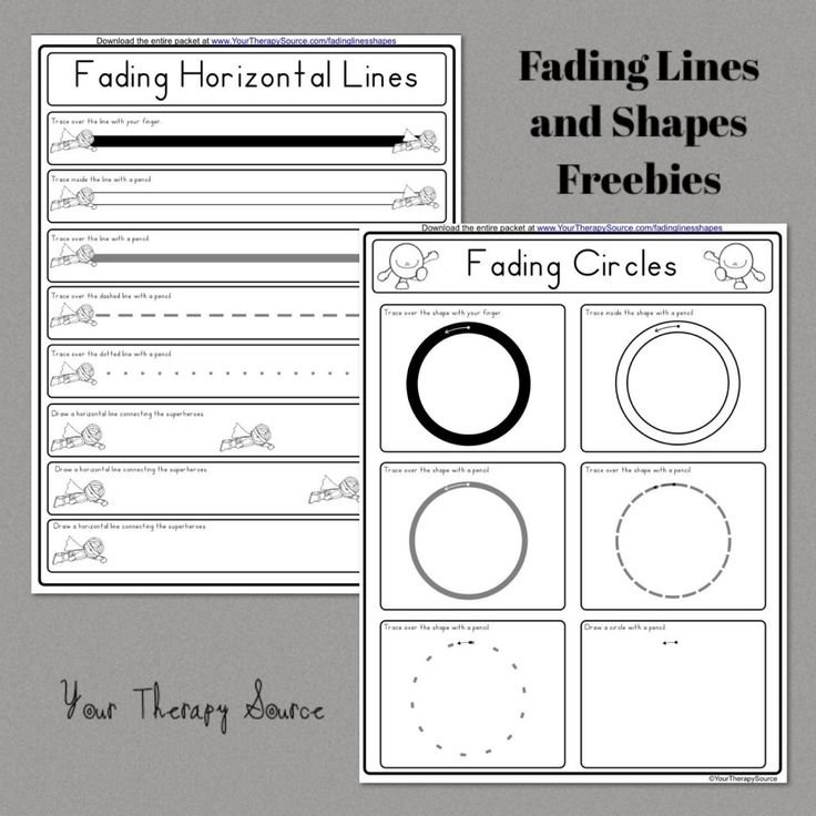 Fading Lines and Shapes Freebies from http://yourtherapysource.com/fadinglinesshapesfreebie