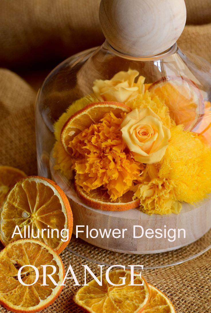 ORANGE  #Creemaにて販売中 #母の日 #カーネーション #テラリウム #ドライオレンジ #プリザーブドフラワー #preservedflower #AlluringFlowerDesign #オレンジ #ORANGE #Orange