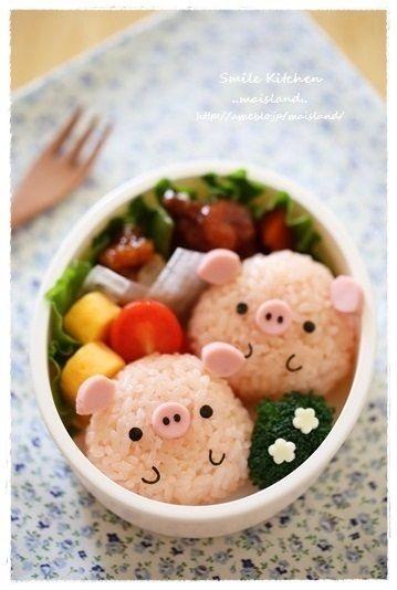 Pig onigiri bento