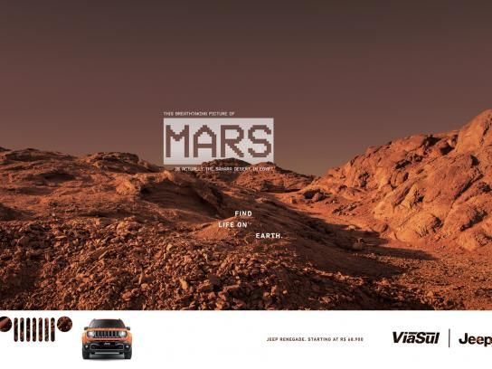 Jeep:  Sahara