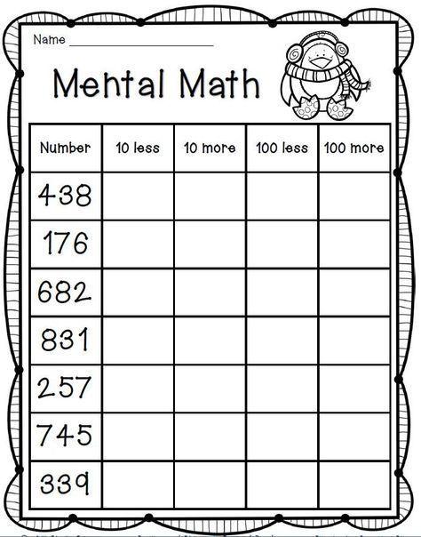 Mental Math Freebie--2nd grade math