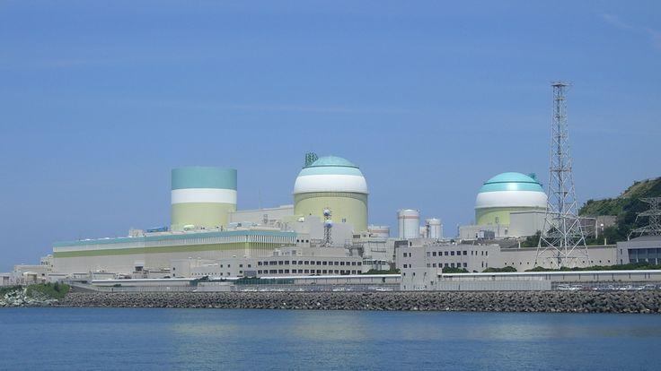 Reatores nucleares ganham OK para reiniciar, depois do limite de 40 anos, pela primeira vez