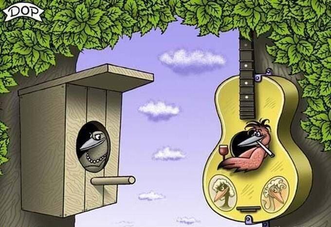 Смешно картинки про соседей