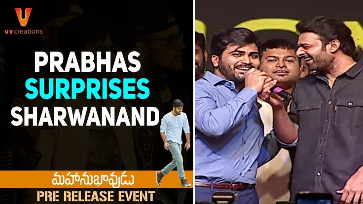 Prabhas Surprise Gift to Sharwanand | Mahanubhavudu Pre Release Event | Mehreen | Thaman S | Maruthi - Download This Video   Great Video. Watch Till the End. Don't Forget To Like & Share Prabhas Surprise Gift to Sharwanand at Mahanubhavudu Movie Pre Release Event on UV Creations. #Mahanubhavudu Telugu movie ft. Sharwanand & Mehreen Kaur Pirzada. Music by Thaman S. Written and directed by Maruthi. Produced by Vamsi Pramod and SKN. #Sharwanand #MehreenPirzada #Mehreen #ThamanS #Maruthi…