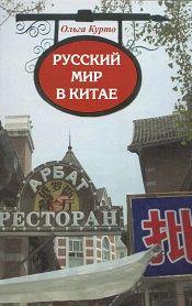Книги по этнологии и антропологии