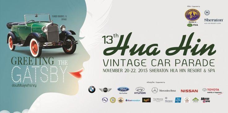 Парад винтажных автомобилей в Хуа Хине  Авиабилеты Москва - Бангкок от 24000 руб.  20-22 ноября 2015 года в Хуа Хине пройдет 13-й парад старинных автомобилей Hua Hin Vintage Car Parade.  Мероприятие организует Vintage Car Club кортеж проследует из Бангкока до Хуа Хина через Ча Ам основная выставка состоится в Sheraton Hua Hin Resort and Spa.  Забронировать номер в отеле Sheraton Hua Hin Resort and Spa:  Подробнее на сайте клуба.  Новости по теме:  Праздник блуждающих духов в провинции Лоэй…