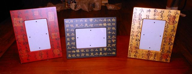 Asian Frames in WADE's Garage Sale in Dallas , TX for $10.00. Set of 3 Asian inspired decorative frames in red, black and gold. Dallas buyers only please. I cannot ship items.