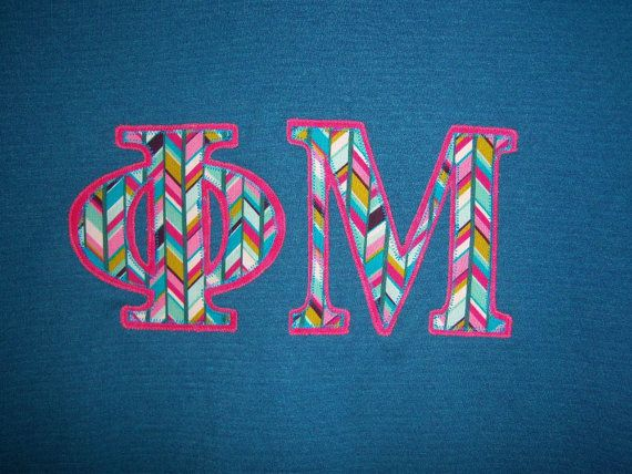 17 best images about phi mu on pinterest phi mu canvas for Cute greek letter shirts