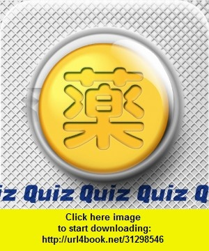 DrugQuiz, iphone, ipad, ipod touch, itouch, itunes, appstore, torrent, downloads, rapidshare, megaupload, fileserve