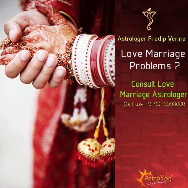 Love Marriage Problems? Consult Love Marriage #Astrologer