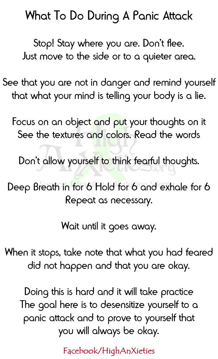 Quotes About Panic Attacks 15 Best Alzheimer Images On Pinterest  Alzheimers Awareness