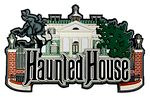 Paper Wizard - Die Cuts - Haunted House 2014