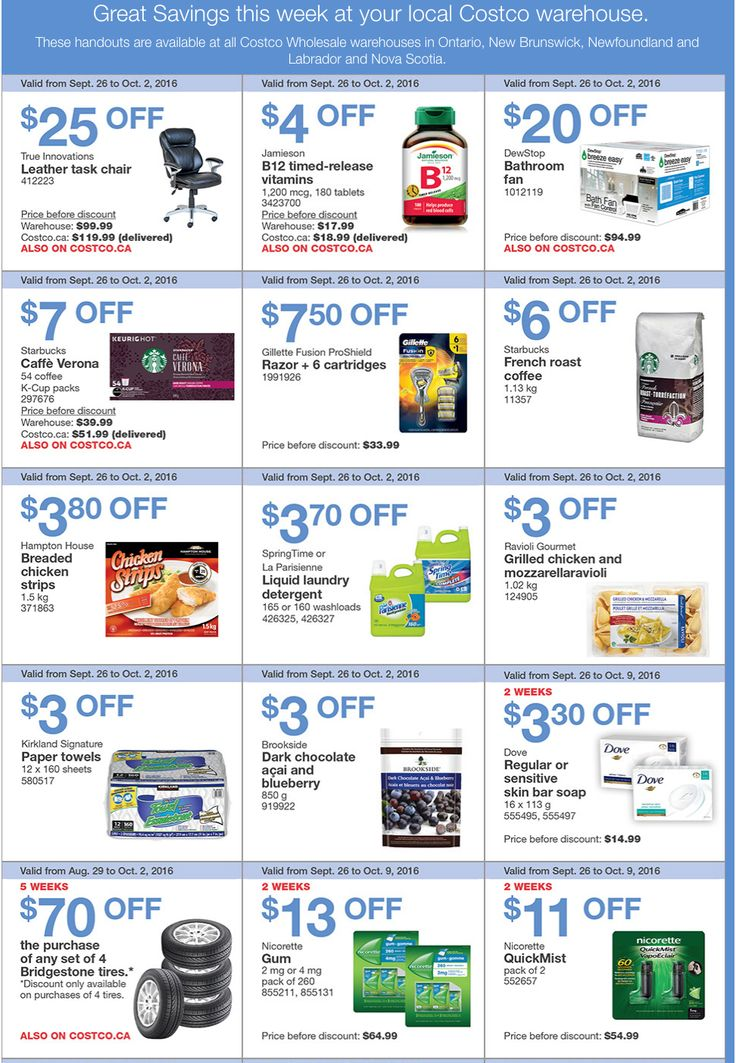 Costco Coupons Ontario, Quebec, Atlantic Canada, Ends October 2, 2016 - costco-ont-sept-26 http://www.groceryalerts.ca/costco-coupons-ontario-quebec-atlantic-canada-ends-october-2-2016/