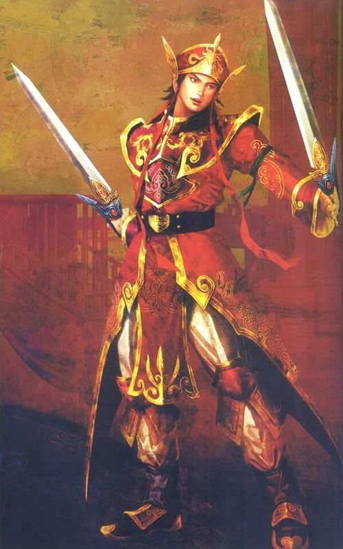 Lu Xun (Dynasty Warriors 4)