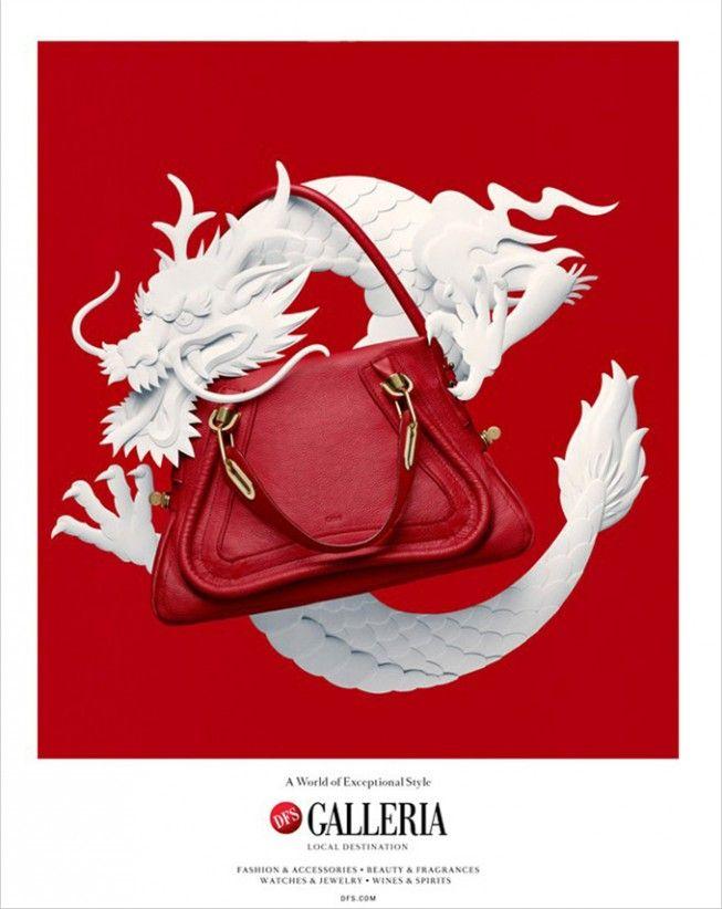 Карен Элсон и бумажные скульптуры в рекламной кампании DFS Galleria