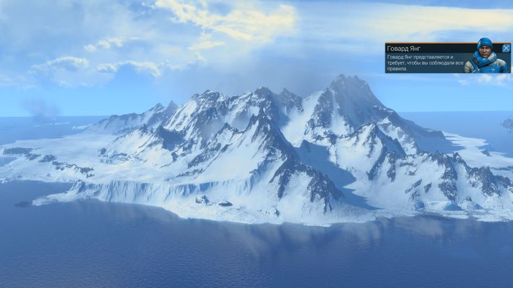 Anno 2205 Screenshot 1
