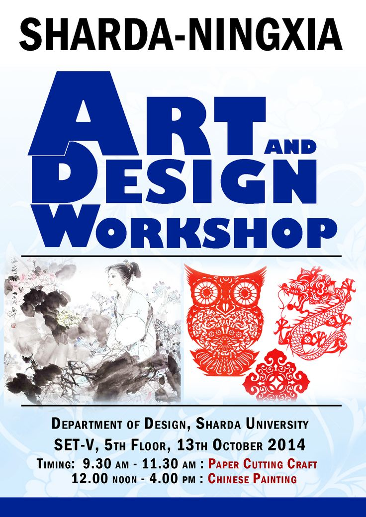 Art and Design Workshop - Sharda University