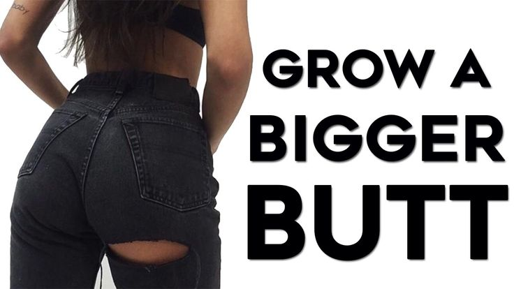 how to grow your butt fast